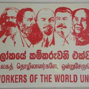Srí Lanka, Workers of the World